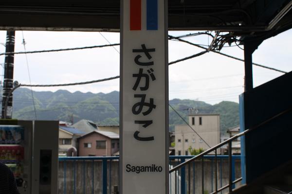 IMG_3212.jpg