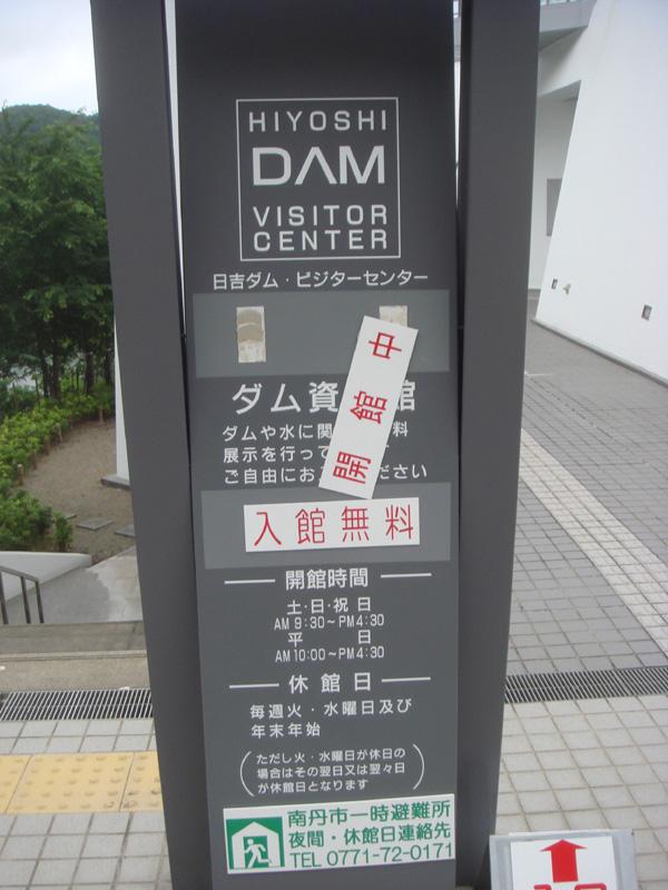 dam07.jpg