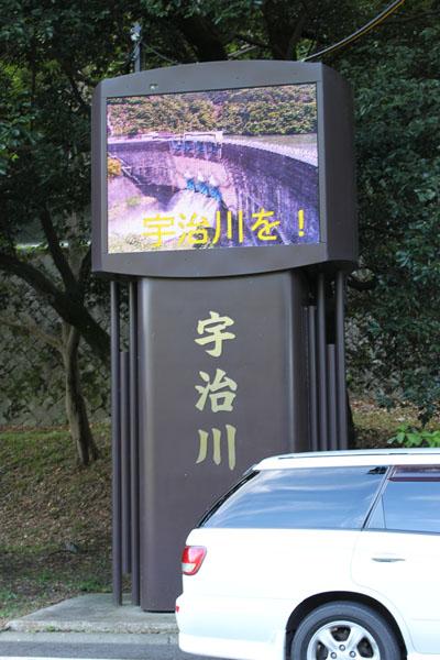 uji_info.jpg