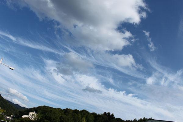 uji_sky.jpg